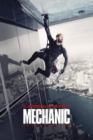 Mechanic : Résurrection (2016)